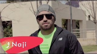Naji Osta - Eh Na3am (Promo Video) / ناجي اسطا - إيه نعم