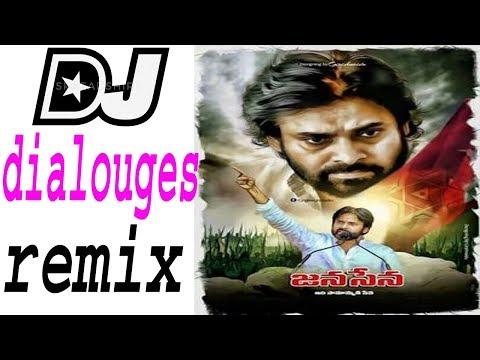 Pawan Kalyan Janasena Mashup  Remix Dj #chillbroo