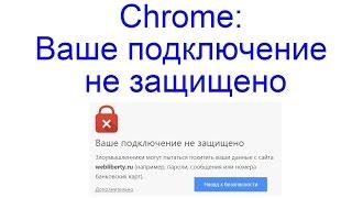 видео Не работают все браузеры (Interner Explorer, Mozilla Firefox, Opera) кроме Chrome Как починить