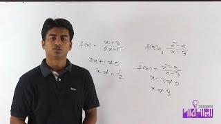 01. Limit Part 01 | লিমিট পর্ব ০১ | OnnoRokom Pathshala