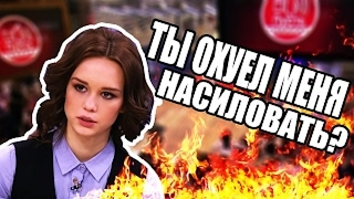 """Диана Шурыгина """"Пусть Говорят""""  Мать твою.... #13"""