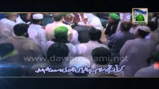 Manqabat - Maslak ka tu Imam hai Ilyas Qadri - Naat Khawan Junaid Sheikh Attari