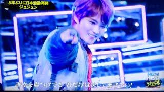 ジェジュン(jaejoong) JapanTV Sweetest Love