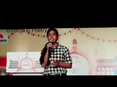 Pooja Chakravorty @YQ open mic session at Bhartendu Natya Academy, Lucknow...