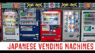 Japanese Vending Machines - MULLY
