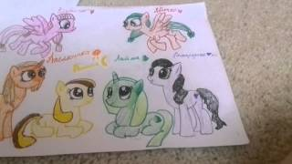 - мои рисунки май литл пони
