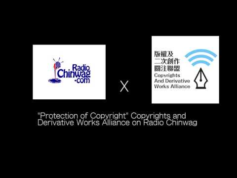 Protection of Copyright Copyrights and Derivative Works Alliance on Radio Chinwag
