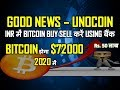 Best Financial Exchange OneCoin and Bitcoin