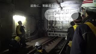 都営交通バックヤード②(大江戸線防水扉取扱訓練)