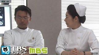 さよ子(山村美智)が朝食を作り、病院にやって来るが、里美(大島由香里)は...