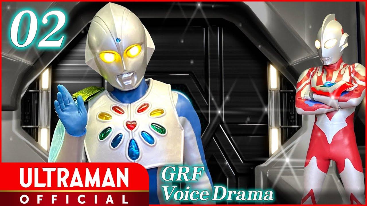 "Galaxy Rescue Force Voice Drama Episode 2: ""Sora"""