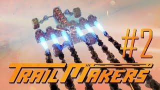 طورنا المركبه وصارت فضائيه!! TrailMakers #2