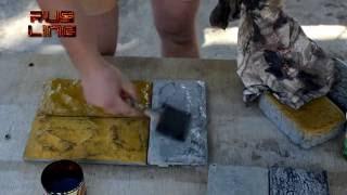 Покраска бетонной плитки