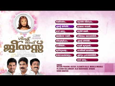 Gift Of Jesus All Songs Audio Jukebox | Christian Devotional