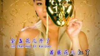 Download lagu 黃曉鳳 Huang Xiao Feng Angeline Wong 金盞花 Jin Zhan Hua MP3