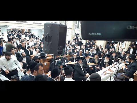 הינוקא הרב שלמה יהודה - השיעור בבית ישראל - The Yanuka Rabbi Shlomo Yehuda