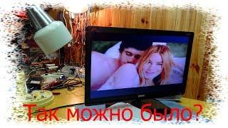 Faqat yangi elektr ta'minoti yetkazib balki? TV BBK LEM1984 ta'mirlash.