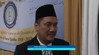 Centenary Darul Qadha 2019