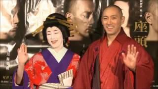 2017年2月4日(土)EXシアター六本木にて、六本木歌舞伎第二弾公演となる...