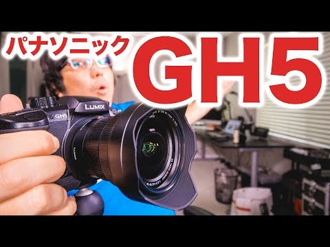 YouTuber最強カメラGH5がキター!開封&試し撮り - ケンジさんVLOG_0089 (ライカ DG VARIO-ELMARIT 8-18mm)
