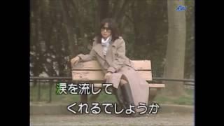 アカシアの雨がやむとき 西田佐知子 作詞 : 水木かおる/作曲 : 藤原秀行.