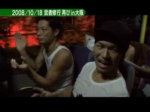 EXILE タイムマシーン #150