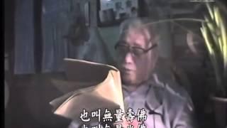 淨修捷要報恩談第1-11拜(正體字幕)
