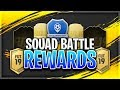 Squad Battle Rewards Live & FUT Champs - Silver 1 Please?? - Fifa 20