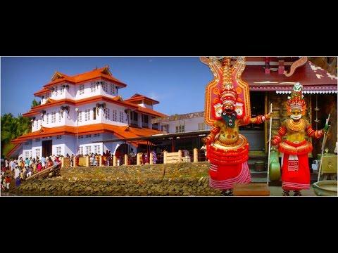 Sree Muthappan I Devotional Song Malayalam HD   Ente nenchu kottiapadana