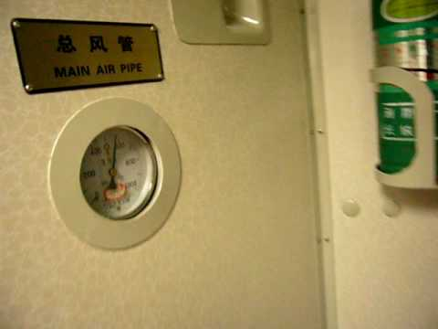 a little bit of train travel in China