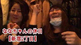 笑顔に勝る化粧なし!! ツイッター https://twitter.com/nana_fujisawa...