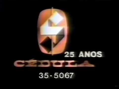 Intervalo Rede Manchete - Manchete Esportiva - 17/12/1988 (6/22)