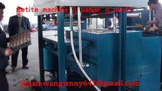 Petite machine à papier à oeufs-Machine à plateau d'oeufs en papier-whatsapp:0086-15153504975
