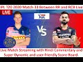 IPL T20 2020 Live Match Streaming Match 33  RR vs RCB IPL 2020 Live Lotus World