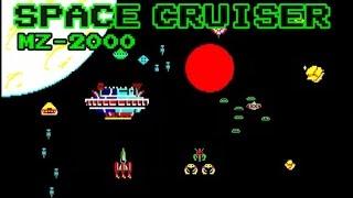 スペース クルーザー  MZ2000(EmuZ2000TF) SPACE CRUISER