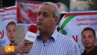 «الجبهة الشعبية» تحذر «الكيان الصهيوني» من المساس بالأسير «بلال كايد»