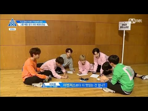 TEAM 1 'BOY IN LUV' Picks JIHOON Center - EP3 PRODUCE 101 SEASON 2