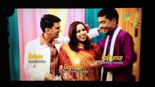 Deepavali theme song 2012 Vasantham