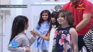 مسابقة (حركة / ستوب) مسابقة مسلية للأطفال من برنامج صغار ستار