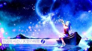 [Neal K 연주] 천공의 시간 / 天空の時間 (Neal K) - 잔잔하고 듣기 좋은 피아노곡