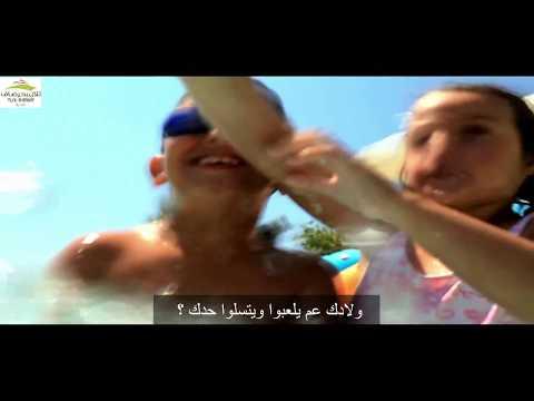 """Tilal Bhersaf """"Wala A7la"""" 2017 - Rush 02"""