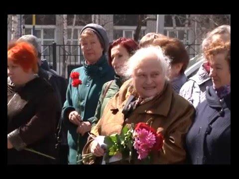 НОВОСТЬ ДНЯ (Мемориальную доску в честь Галины Матвеевны Розицкой) (РИА Биробиджан)