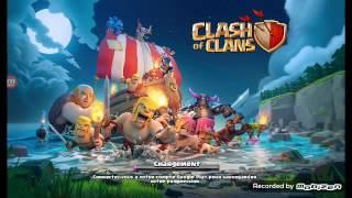 Clash of clans new maj + attaque (pour une fois 😂)
