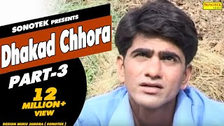 HD Dhakad Chhora Part 3 || धाकड़ छौरा || Uttar Kumar, Suman Negi || Hindi Full Movie
