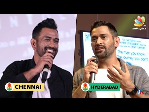 MS Dhoni's style of promotion in Chennai, Hyderabad | The Untold Story Press Meet