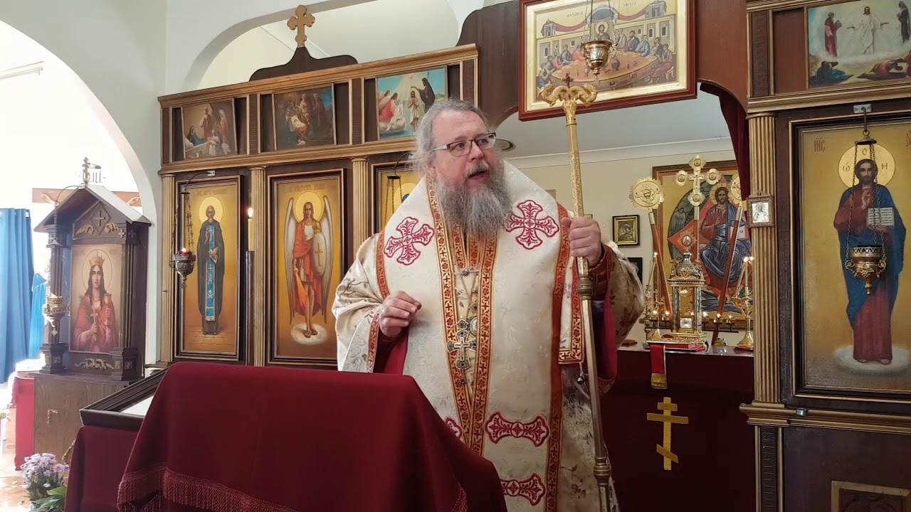 Spiritual Healing - Metropolitan Jonah at Holy Annunciation Orthodox Church, Brisbane