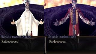 Shin Megami Tensei Devil Summoner 2 Raidou Kuzunoha vs King Abaddon Boss Akane & Dahn [KING]