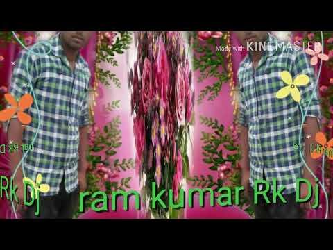 Ram kumar Rk DJ