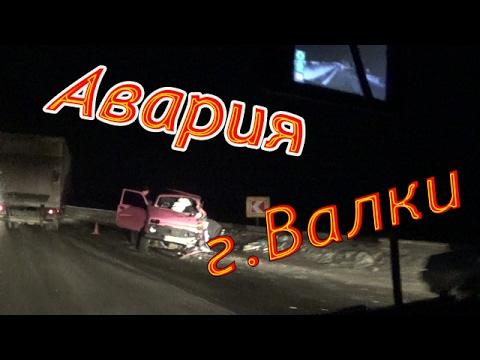 Авария в г. Валках Нива столкнулась с Фурой 13.02.2017