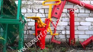 тренажеры для инвалидов в москве www lazerrf ru(Компания ООО НПП Энергомаш www.lazerrf.ru производит Игровое и спортивное оборудование, малые архитектурные..., 2014-05-22T03:30:14.000Z)